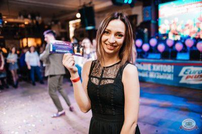 Международный женский день, 8 марта 2019 - Ресторан «Максимилианс» Челябинск - 49