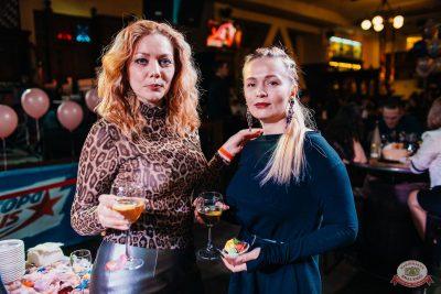 Международный женский день, 8 марта 2019 - Ресторан «Максимилианс» Челябинск - 5