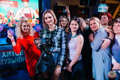 Международный женский день, 8 марта 2019 - Ресторан «Максимилианс» Челябинск - 51