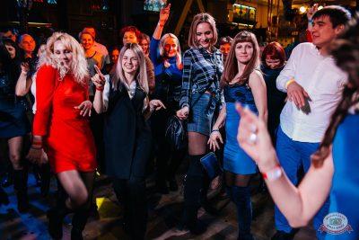 Международный женский день, 8 марта 2019 - Ресторан «Максимилианс» Челябинск - 53