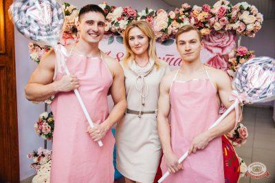 Международный женский день, 8 марта 2019 - Ресторан «Максимилианс» Челябинск - 6