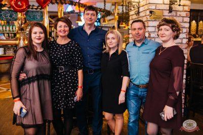 Международный женский день, 8 марта 2019 - Ресторан «Максимилианс» Челябинск - 62
