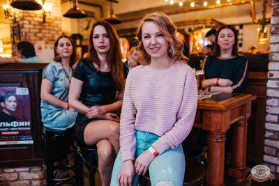 Международный женский день, 8 марта 2019 - Ресторан «Максимилианс» Челябинск - 63