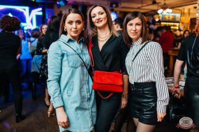 Международный женский день, 8 марта 2019 - Ресторан «Максимилианс» Челябинск - 67