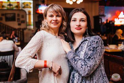 Международный женский день, 8 марта 2019 - Ресторан «Максимилианс» Челябинск - 70