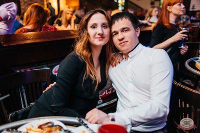 Международный женский день, 8 марта 2019 - Ресторан «Максимилианс» Челябинск - 73