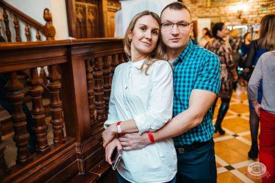Международный женский день, 8 марта 2019 - Ресторан «Максимилианс» Челябинск - 76