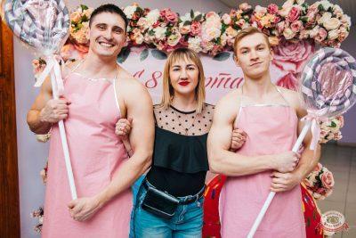 Международный женский день, 8 марта 2019 - Ресторан «Максимилианс» Челябинск - 8