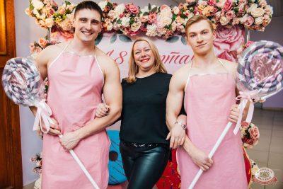 Международный женский день, 8 марта 2019 - Ресторан «Максимилианс» Челябинск - 9