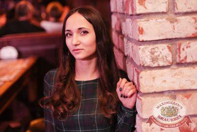 Международный женский день, 8 марта 2017 - Ресторан «Максимилианс» Челябинск - 1