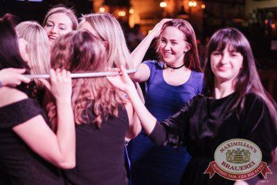 Международный женский день, 8 марта 2017 - Ресторан «Максимилианс» Челябинск - 14