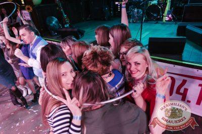 Международный женский день, 8 марта 2017 - Ресторан «Максимилианс» Челябинск - 15