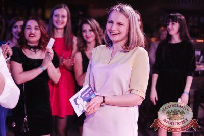 Международный женский день, 8 марта 2017 - Ресторан «Максимилианс» Челябинск - 17