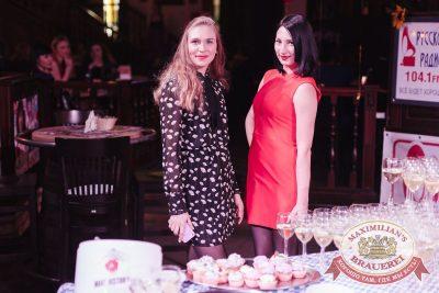 Международный женский день, 8 марта 2017 - Ресторан «Максимилианс» Челябинск - 2