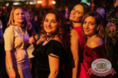 Международный женский день, 8 марта 2017 - Ресторан «Максимилианс» Челябинск - 30