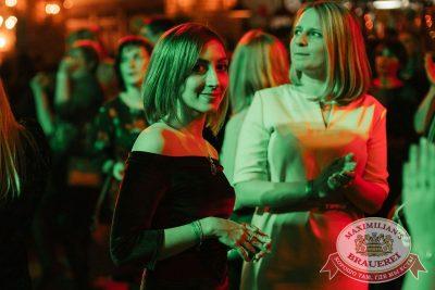 Международный женский день, 8 марта 2017 - Ресторан «Максимилианс» Челябинск - 31