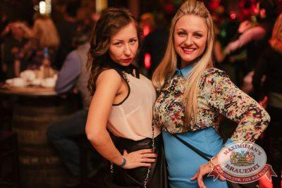 Международный женский день, 8 марта 2017 - Ресторан «Максимилианс» Челябинск - 32