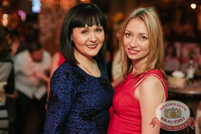 Международный женский день, 8 марта 2017 - Ресторан «Максимилианс» Челябинск - 33