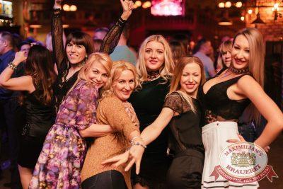 Международный женский день, 8 марта 2017 - Ресторан «Максимилианс» Челябинск - 36