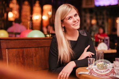 Международный женский день, 8 марта 2017 - Ресторан «Максимилианс» Челябинск - 37
