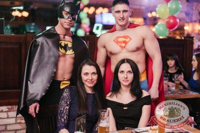 Международный женский день, 8 марта 2017 - Ресторан «Максимилианс» Челябинск - 39