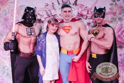 Международный женский день, 8 марта 2017 - Ресторан «Максимилианс» Челябинск - 4