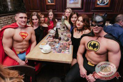 Международный женский день, 8 марта 2017 - Ресторан «Максимилианс» Челябинск - 44