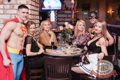 Международный женский день, 8 марта 2017 - Ресторан «Максимилианс» Челябинск - 45