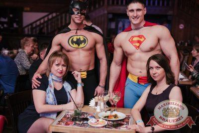 Международный женский день, 8 марта 2017 - Ресторан «Максимилианс» Челябинск - 46