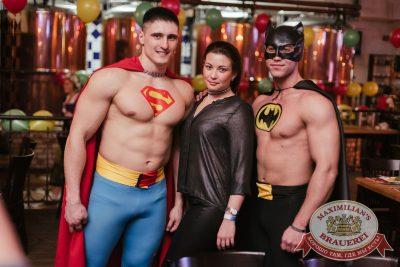 Международный женский день, 8 марта 2017 - Ресторан «Максимилианс» Челябинск - 47