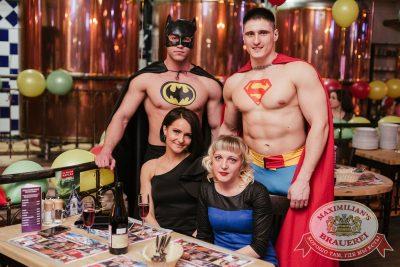 Международный женский день, 8 марта 2017 - Ресторан «Максимилианс» Челябинск - 48