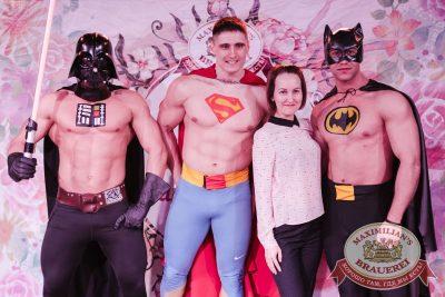 Международный женский день, 8 марта 2017 - Ресторан «Максимилианс» Челябинск - 5