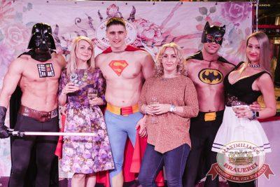 Международный женский день, 8 марта 2017 - Ресторан «Максимилианс» Челябинск - 6