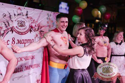 Международный женский день, 8 марта 2017 - Ресторан «Максимилианс» Челябинск - 9