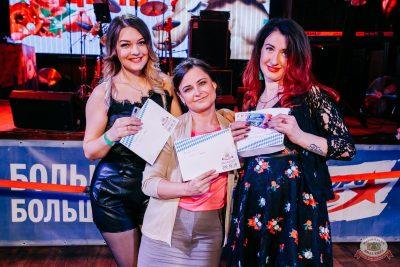 Международный женский день, 7 марта 2020 - Ресторан «Максимилианс» Челябинск - 27
