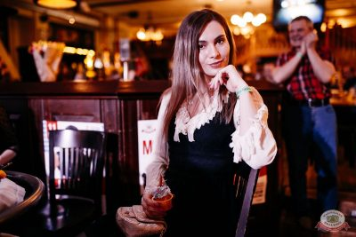Международный женский день, 7 марта 2020 - Ресторан «Максимилианс» Челябинск - 29