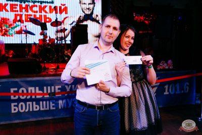 Международный женский день, 7 марта 2020 - Ресторан «Максимилианс» Челябинск - 31