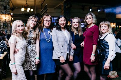 Международный женский день, 7 марта 2020 - Ресторан «Максимилианс» Челябинск - 34