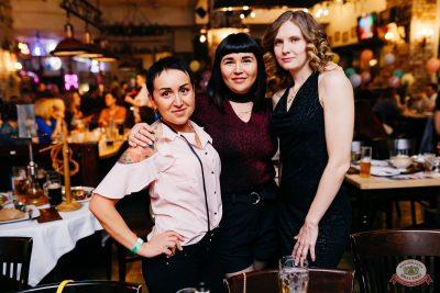 Международный женский день, 7 марта 2020 - Ресторан «Максимилианс» Челябинск - 35