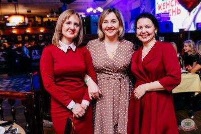 Международный женский день, 7 марта 2020 - Ресторан «Максимилианс» Челябинск - 42