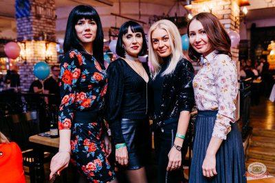 Международный женский день, 7 марта 2020 - Ресторан «Максимилианс» Челябинск - 44