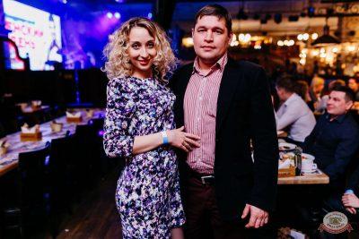 Международный женский день, 7 марта 2020 - Ресторан «Максимилианс» Челябинск - 46