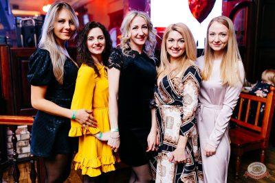 Международный женский день, 7 марта 2020 - Ресторан «Максимилианс» Челябинск - 47