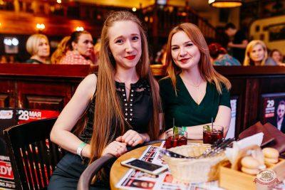 Международный женский день, 7 марта 2020 - Ресторан «Максимилианс» Челябинск - 48