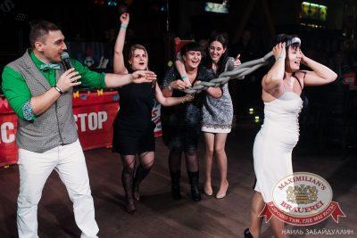 Международный женский день, 6 марта 2016 - Ресторан «Максимилианс» Челябинск - 02