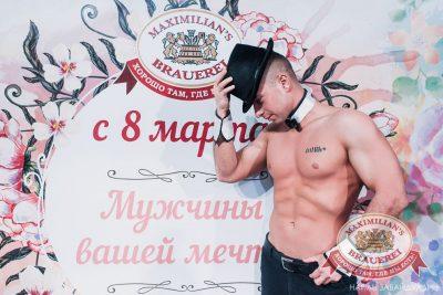 Международный женский день, 6 марта 2016 - Ресторан «Максимилианс» Челябинск - 04