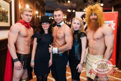 Международный женский день, 6 марта 2016 - Ресторан «Максимилианс» Челябинск - 06