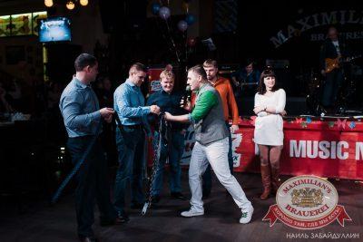 Международный женский день, 6 марта 2016 - Ресторан «Максимилианс» Челябинск - 12
