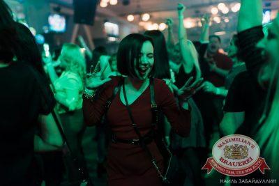 Международный женский день, 6 марта 2016 - Ресторан «Максимилианс» Челябинск - 30