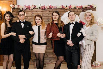 Международный женский день, 8 марта 2020 - Ресторан «Максимилианс» Челябинск - 17